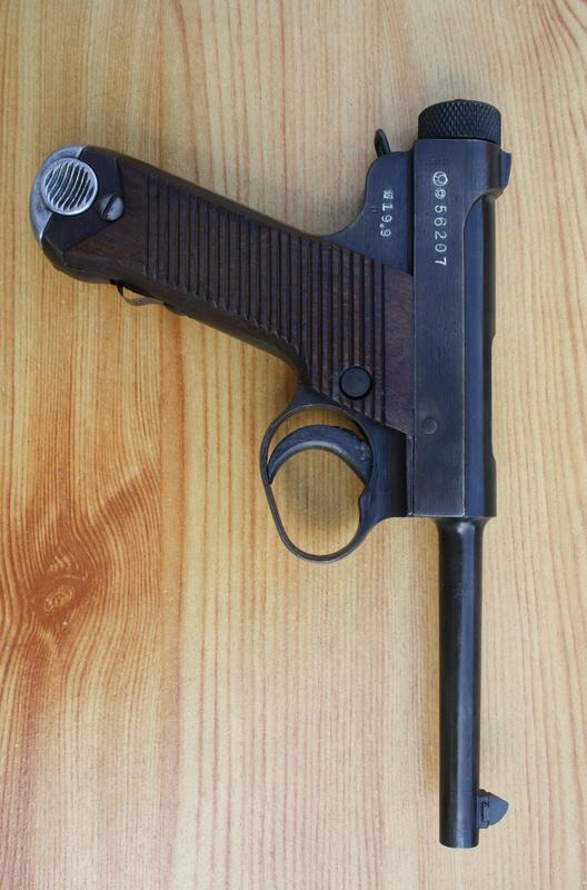 Pistolet Nambu type 14 Img_1832