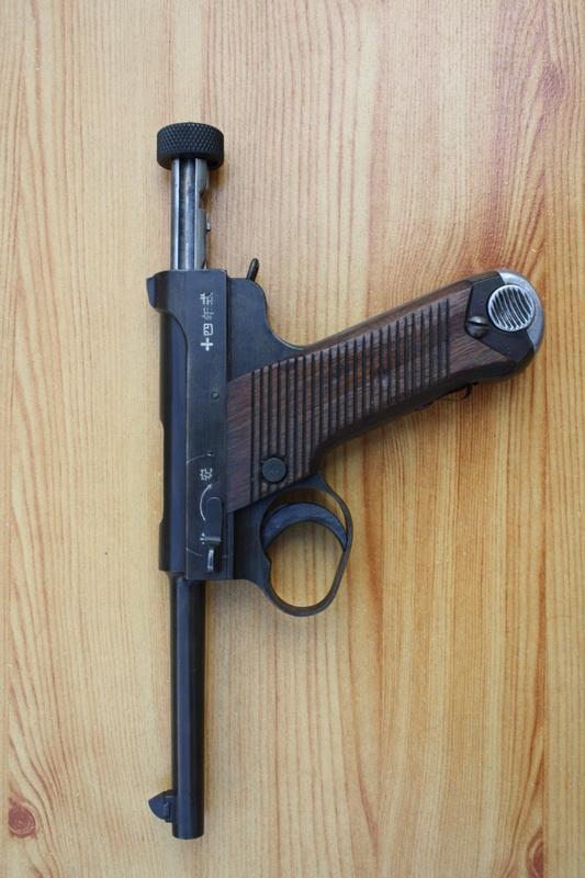 Pistolet Nambu type 14 Img_1833