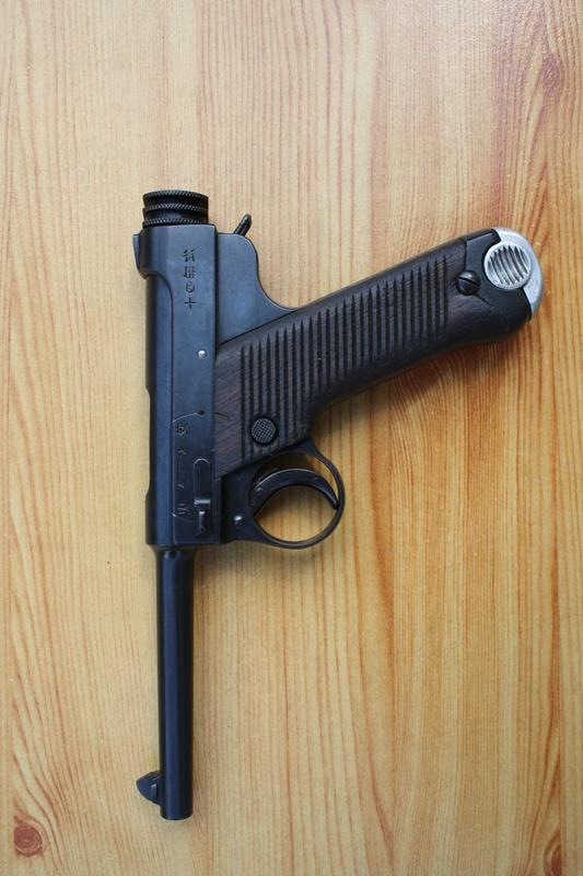Pistolet Nambu type 14 Img_1835