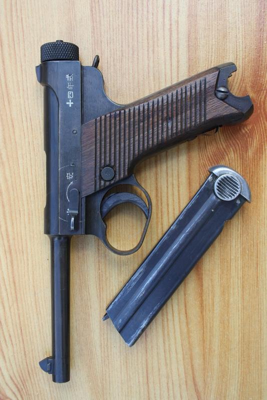 Pistolet Nambu type 14 Img_1836