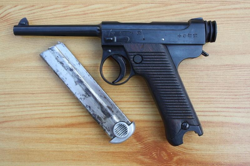 Pistolet Nambu type 14 Img_1837