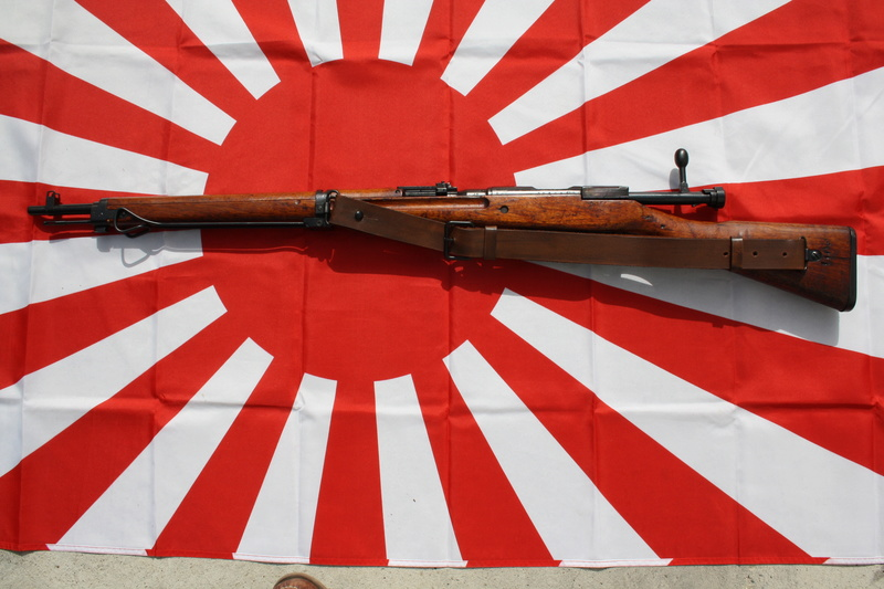 Arisaka type 99 Img_3821