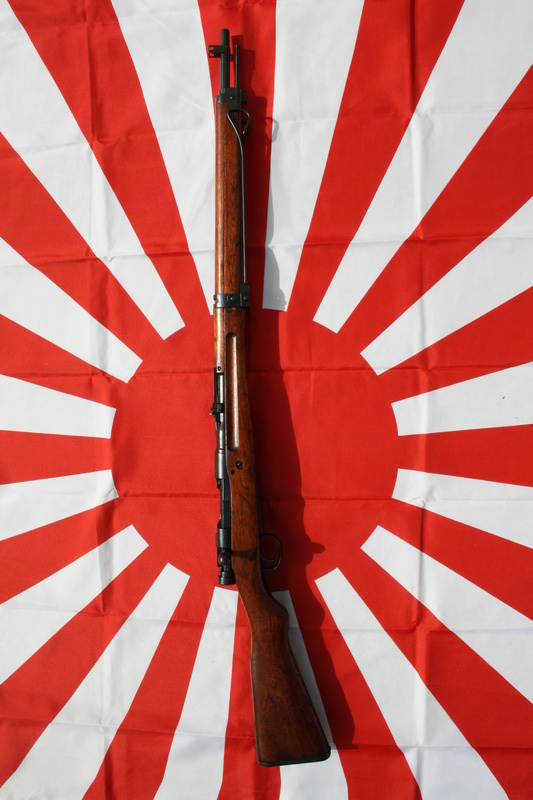 Arisaka type 99 Img_3822