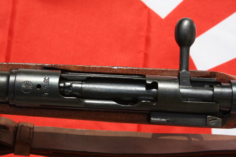 Arisaka type 99 Img_3828