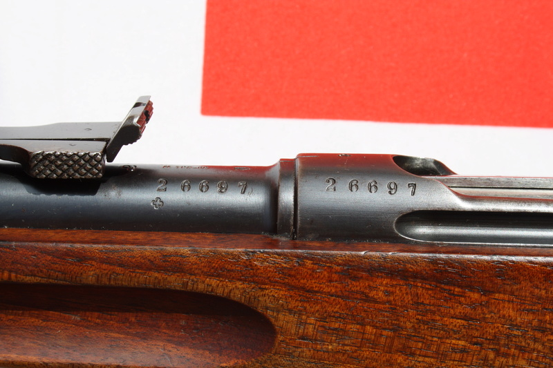 REPETIERGEWEHR MODELL 1889 Img_3914
