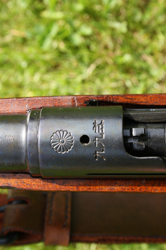 Arisaka type 99 Img_4025