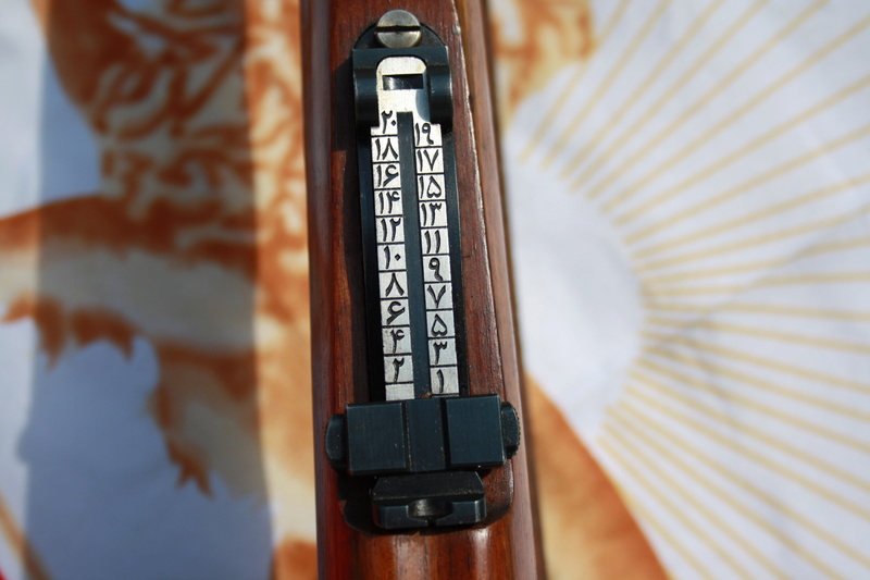 Fusil Mauser 1898/29 perse Img_6021