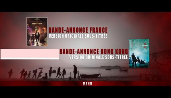 Vengeance ( 2009) 2010-025