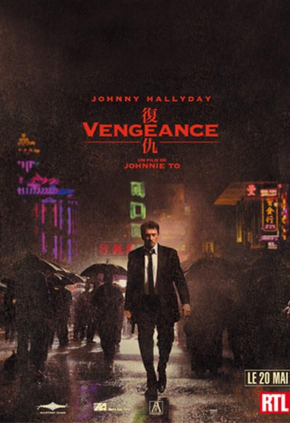 Vengeance ( 2009) Veng1010