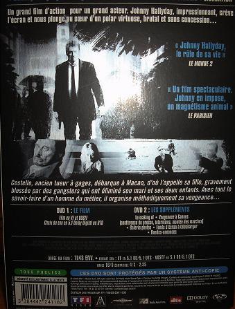 Vengeance ( 2009) Vengea12