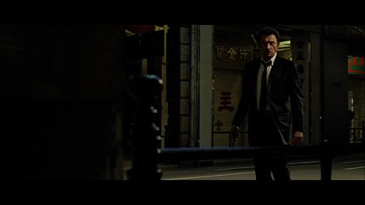 Vengeance ( 2009) Vlcsn107