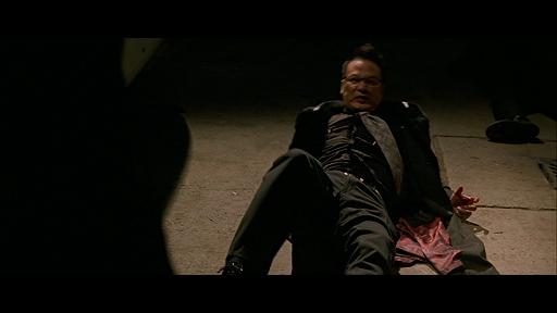 Vengeance ( 2009) Vlcsn115