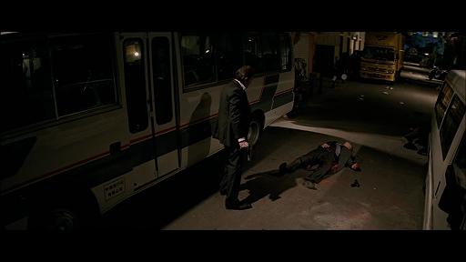 Vengeance ( 2009) Vlcsn117