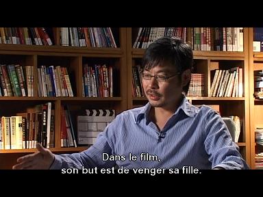 Vengeance ( 2009) Vlcsn134