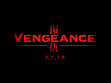 Vengeance ( 2009) Vlcsn157