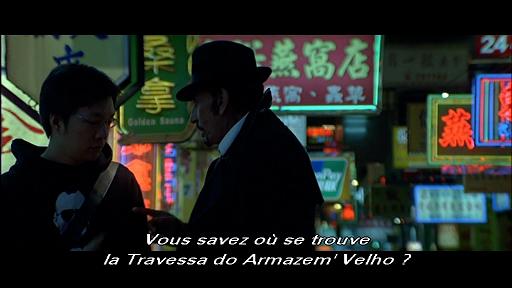 Vengeance ( 2009) Vlcsn160