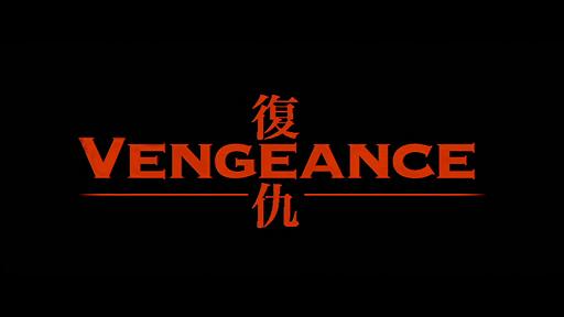 Vengeance ( 2009) Vlcsna16