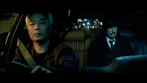 Vengeance ( 2009) Vlcsna31
