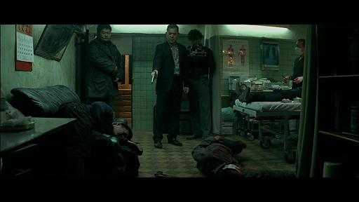 Vengeance ( 2009) Vlcsna60