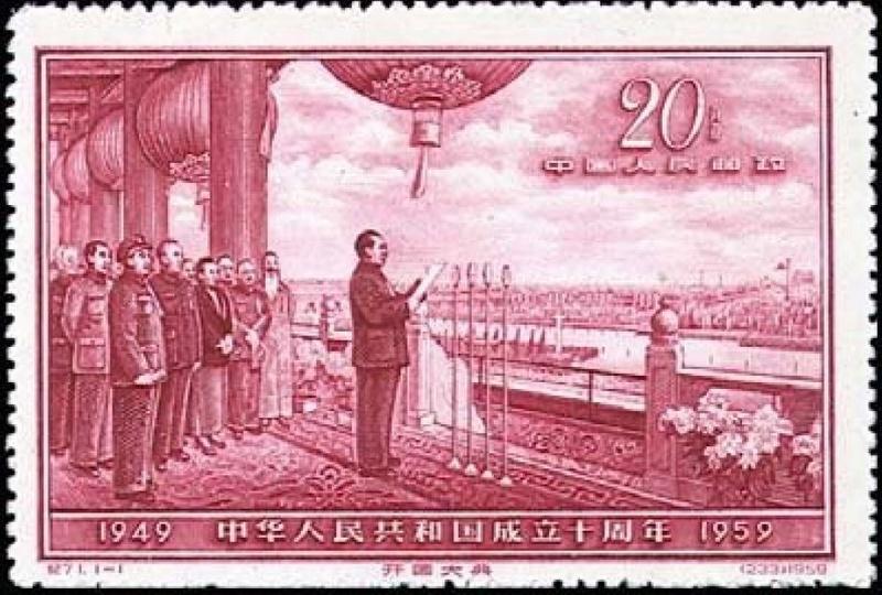 Briefmarken-Kalender 2017 - Seite 12 1001_m10