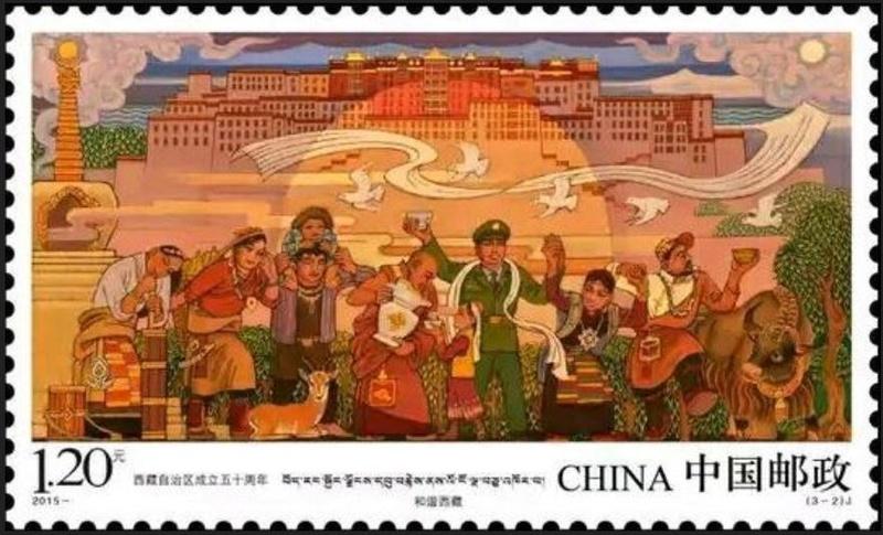 Briefmarken-Kalender 2017 - Seite 12 1007_t10