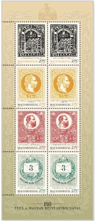 Briefmarken - 150 Jahre ungarische Briefmarken-Ausgaben Block_10