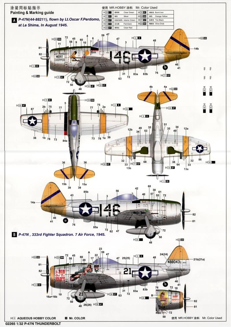 Flotte de warbirds silhouettes ! Markin10