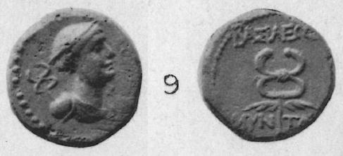 Bronze de Galatie pour AMYNTAS ... Bronze11