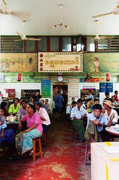 La Birmanie, à savoir ... - Page 5 82621410