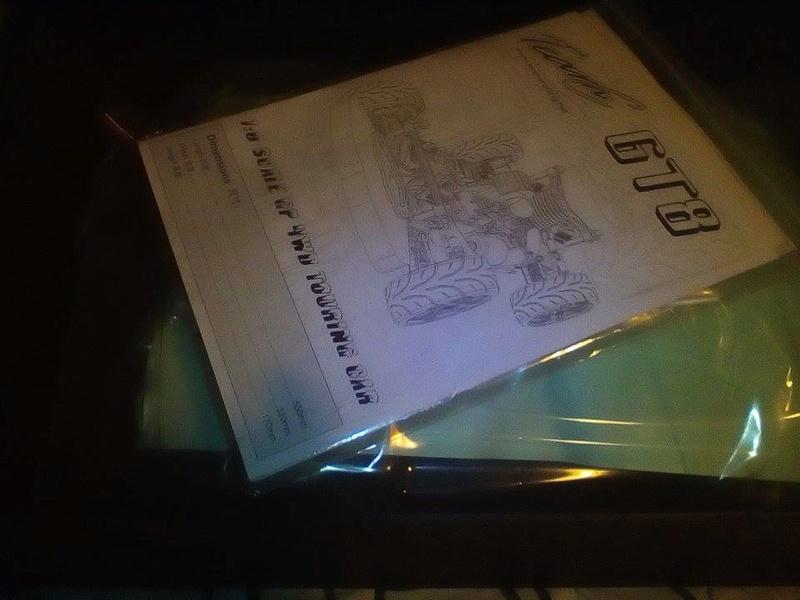 TeamC GT8 , un piste/rally game 1/8 en kit de Cyril59258  12715612