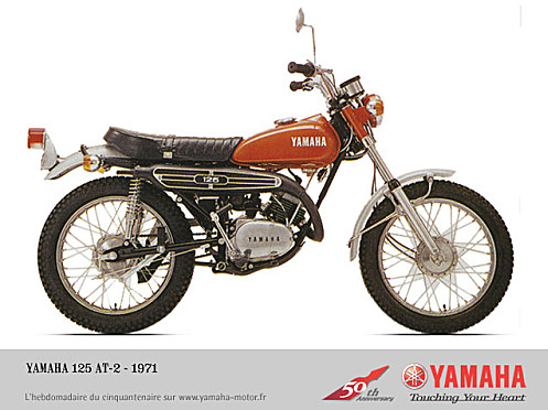 125 leonccino cross 1971 Ishot-22