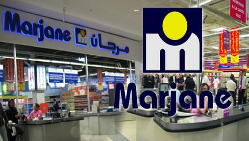 للطلبة الراغبين بالعمل في مرجان خلال نهاية الأسبوع وعطلة الصيف Marjan10