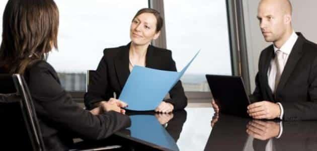 أكثر الأسئلة التي تطرح في مقابلات التوظيف وطريقة الإجابة عنها Oio_ea10