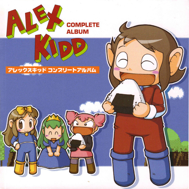 Alex Kidd 2: Curse in Miracle World - Page 19 Akca_m10