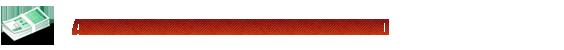 montres russes forum Autrem10