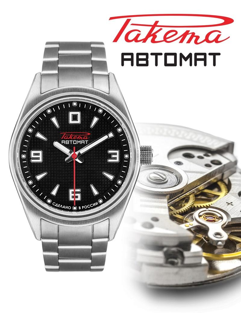 PETRODVORETS CLASSIC AVTOMAT Petrod10