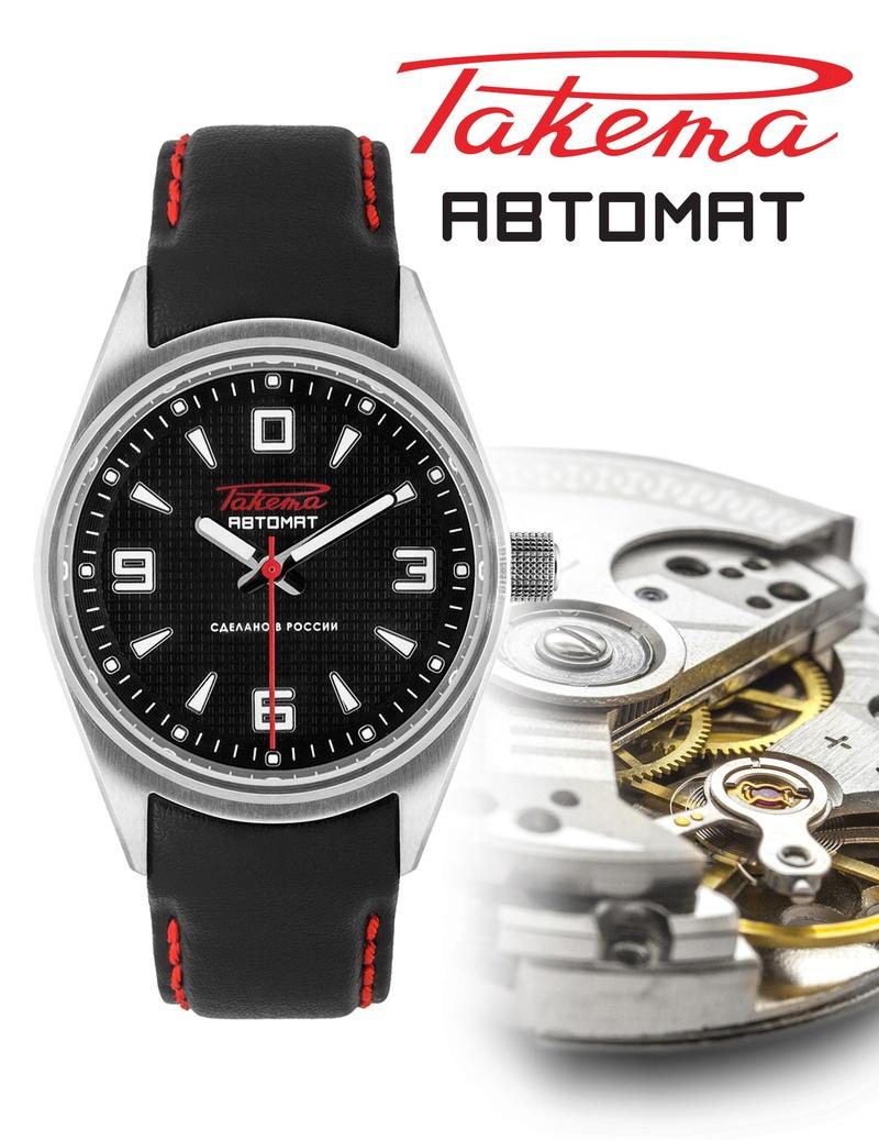 PETRODVORETS CLASSIC AVTOMAT Petrod11
