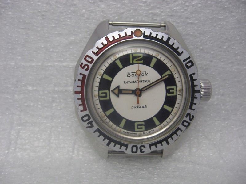 Date de fabrication Vostok10