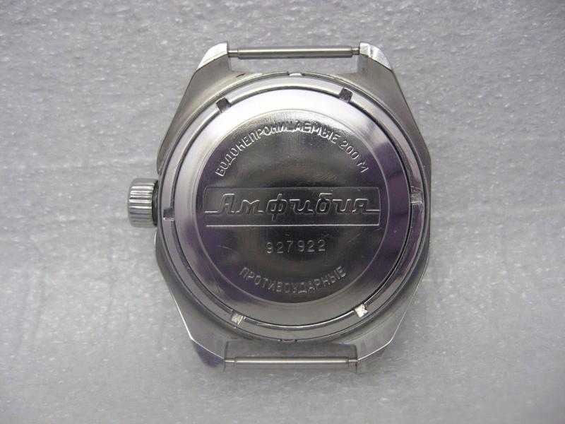 Date de fabrication Vostok14