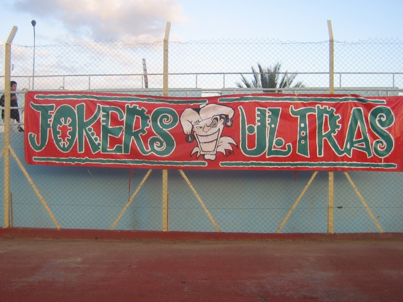 JOKERS ULTRAS, groupe de supporters Ultras de la JSMB Img_1910
