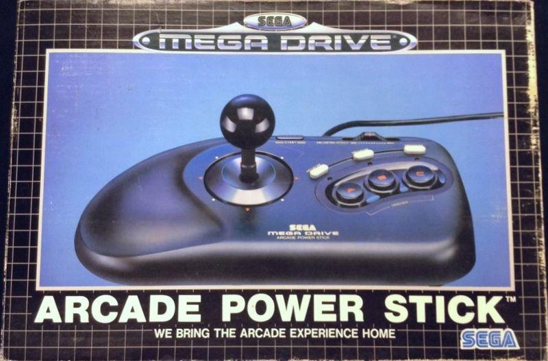 Les accessoires MD PAL officiels  800px-14