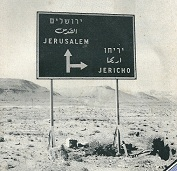 فلسطينيون   Wer sind sie ? Jerich10