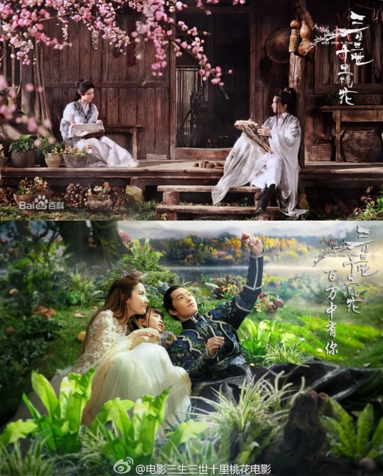 [C-Film] Once Upon A Time Jll99m10