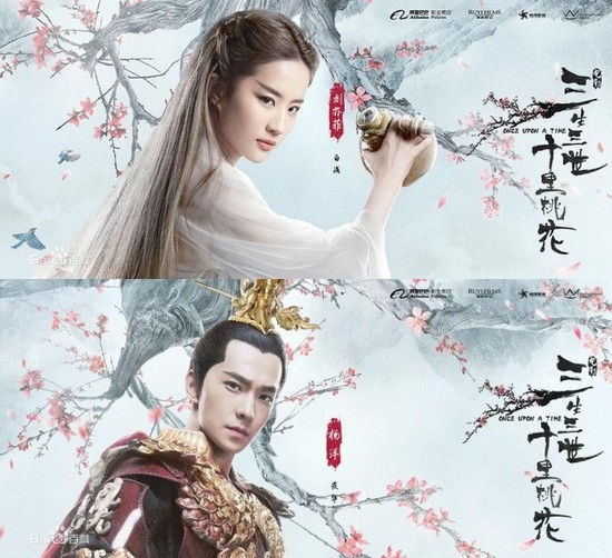 [C-Film] Once Upon A Time M4pood10