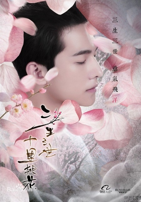 [C-Film] Once Upon A Time W19qqy10