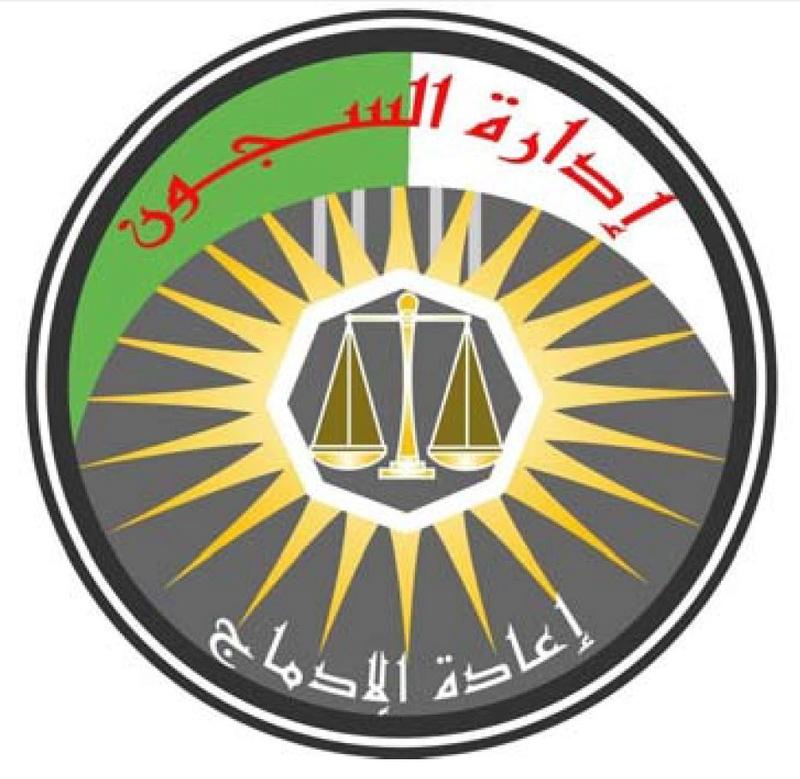 مواضيع متنوعة بخصوص عقوبة العمل للنفع العام وبدائل العقوبات Captu116