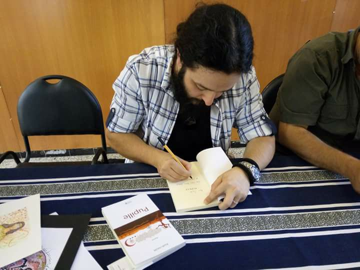 "Riadh Hadir signe son livre "" Pupille"" à Aokas le samedi 07 Octobre 2017 - Page 2 1119"