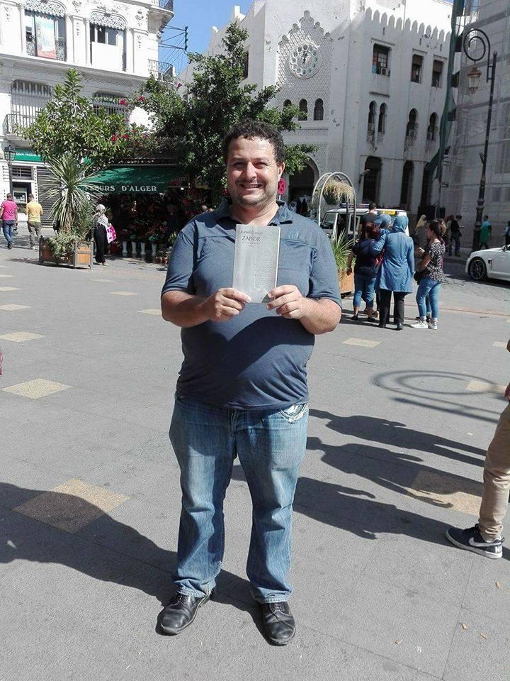 Hafit à Alger le 07 Octobre 2017  1142