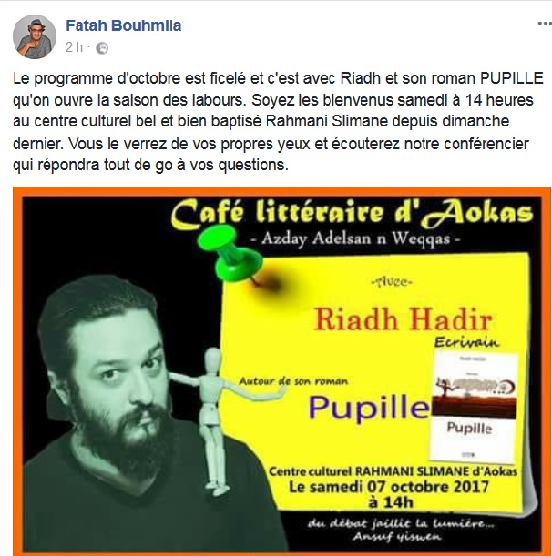 Riadh Hadir à Aokas le samedi 07 octobre 2017 157