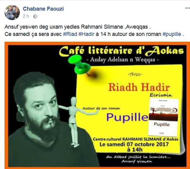Riadh Hadir à Aokas le samedi 07 octobre 2017 158